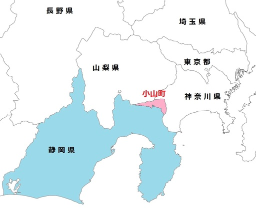 静岡県小山町の位置
